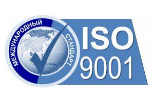 ISO_9001_SMK