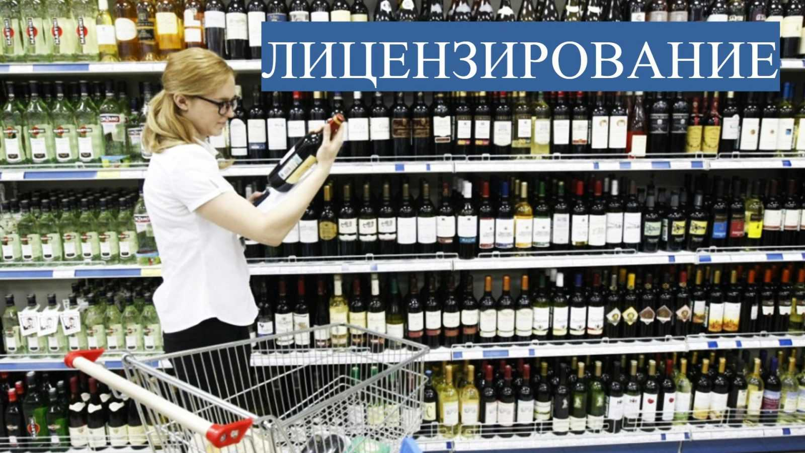 Торговля спиртным и табачными изделиями купить одноразовую сигарету волгоград