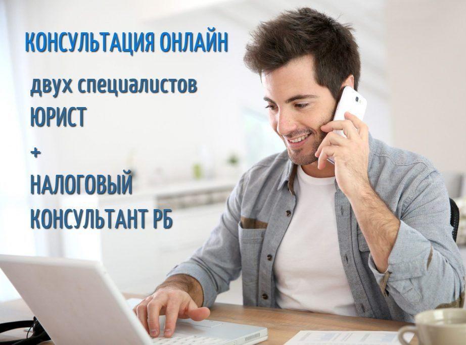 Регистрация ЧУП